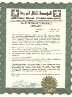 AHF_Certificate